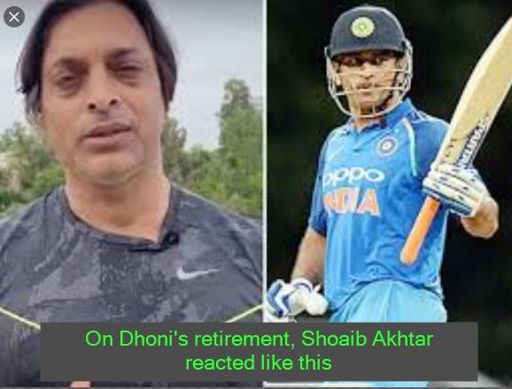 On Dhoni's retirement, Shoaib Akhtar reacted like this