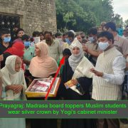 Prayagraj Madrasa board toppers Muslim students wear silver crown by Yogi's cabinet minister