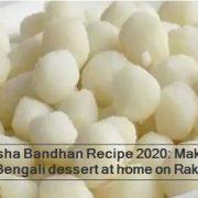 Raksha Bandhan Recipe 2020 - Make this Bengali dessert at home on Rakhi