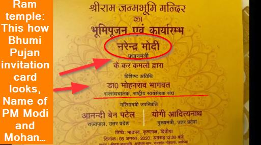 Ram temple - This how Bhumi Pujan invitation card looks, Name of PM Modi and Mohan Bhagwat on top