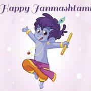 Sri Krishna Janmashtami 2020 Date_ Wishes, Quotes, Images, Status, Messages, SMS