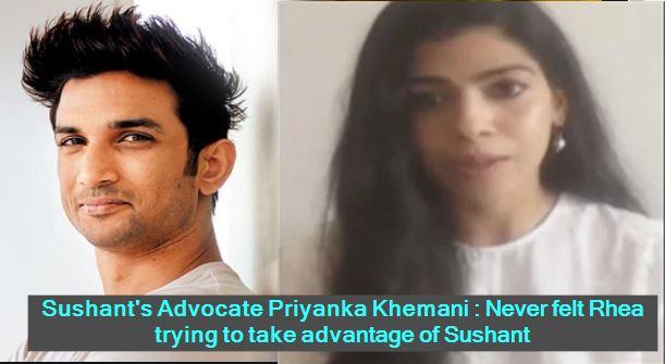Sushant's Advocate Priyanka Khemani Never felt Rhea trying to take advantage of Sushant