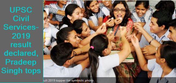 UPSC Civil Services-2019 result declared, Pradeep Singh tops