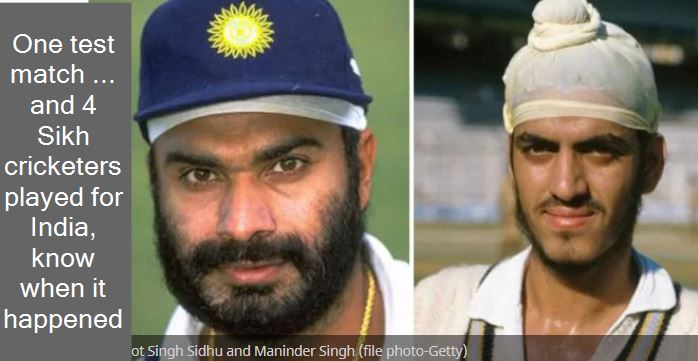 test match ... and 4 Sikh cricketers played for India, know when it happened -