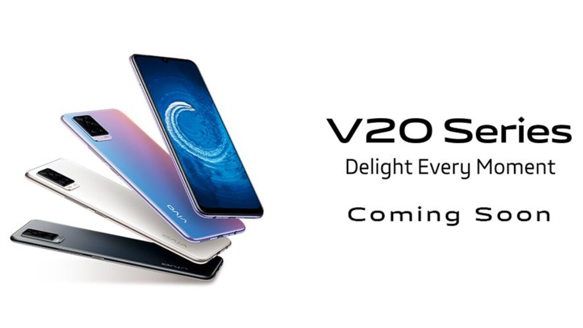 Vivo V20 Series Confirmed to Launch in India Soon