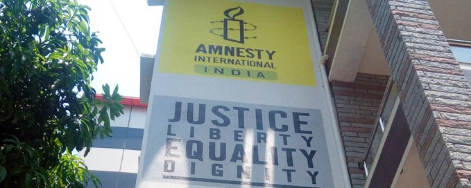Amnesty ends India operation over 'govt reprisal'