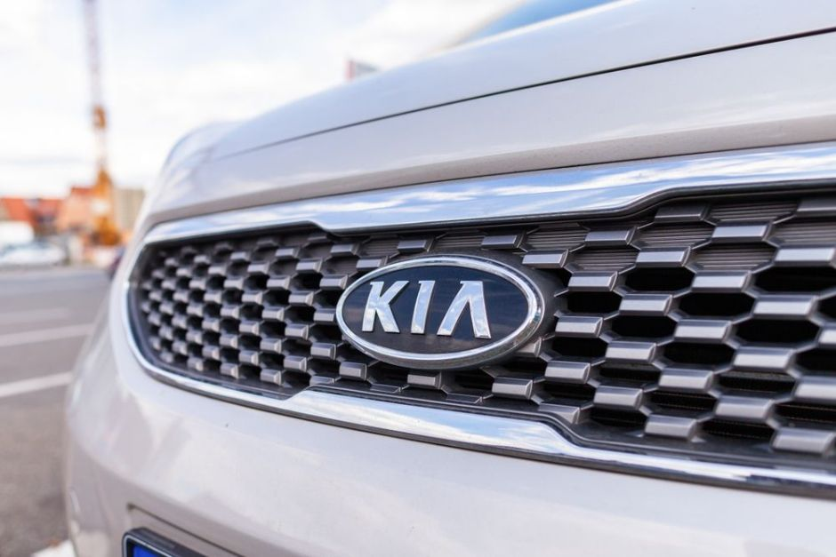 Kia Futuron, this would be the brand's new electric car with coupe design | The NY Journal