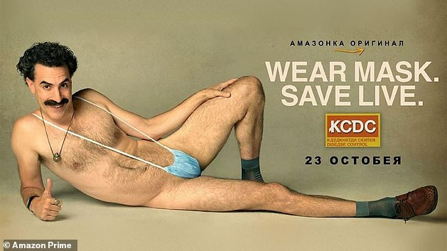 The sequel Borat: Gift of Pornographic Monkey to Vice Premiere Mikhael Pence to Make Benefit Recently Diminished Nation of Kazakhstan will release on October 23 on Amazon Prime