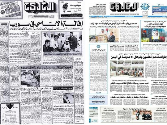 Al Khaleej: Five decades of credible and committed journalism
