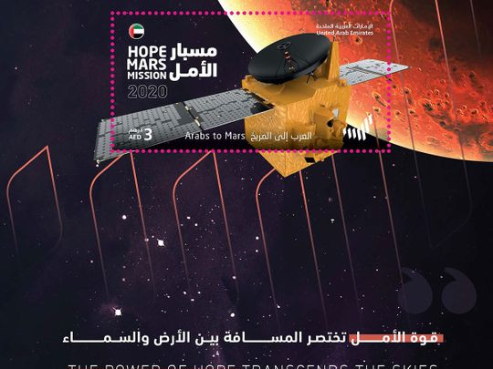 Emirates Post marks UAE's Mars Mission with dedicated stamps
