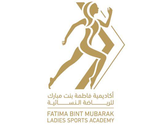 Fatima Bint Mubarak Ladies Sports Academy marks 10th anniversary