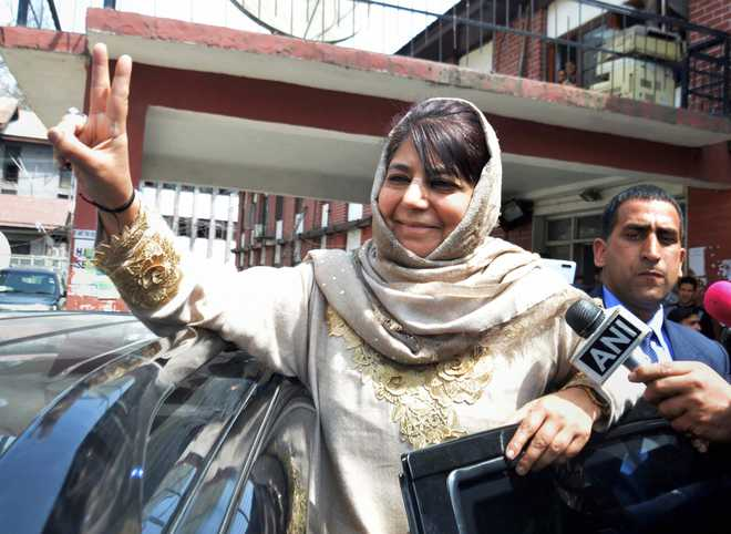 PDP chief Mehbooba Mufti released from detention