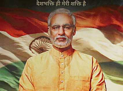 PM Narendra Modi's biopic to be the first film to re-release in theatres post lockdown