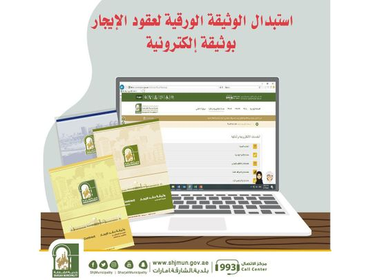 Sharjah residents can now renew their tenancy contracts online