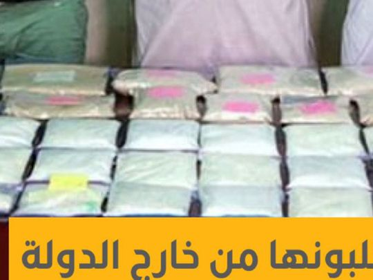 Abu Dhabi Police seize over 45 kg of heroin, crystal meth from three Asians