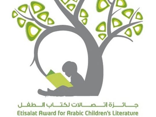 Arabic Children's Literature winners announced