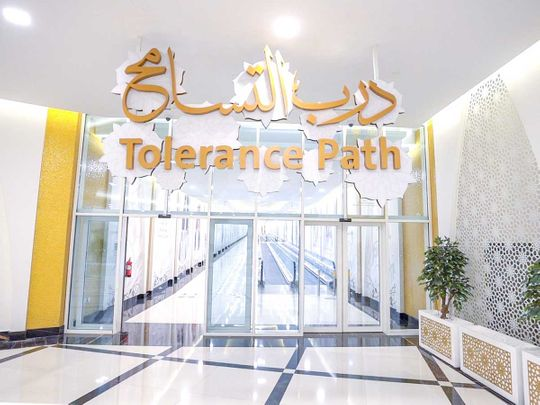 Have you seen the UAE's new Tolerance Path?