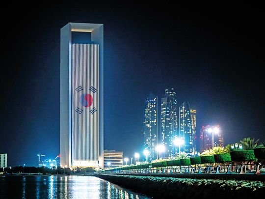 Korea-UAE: Energy sector takes cooperation to the next level