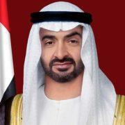 Mohamed bin Zayed offers condolences on death of Sheikha Mariam bint Hamdan