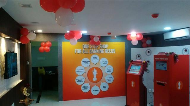 RBI puts moratorium on Lakshmi Vilas Bank, proposes merger with DBS Bank