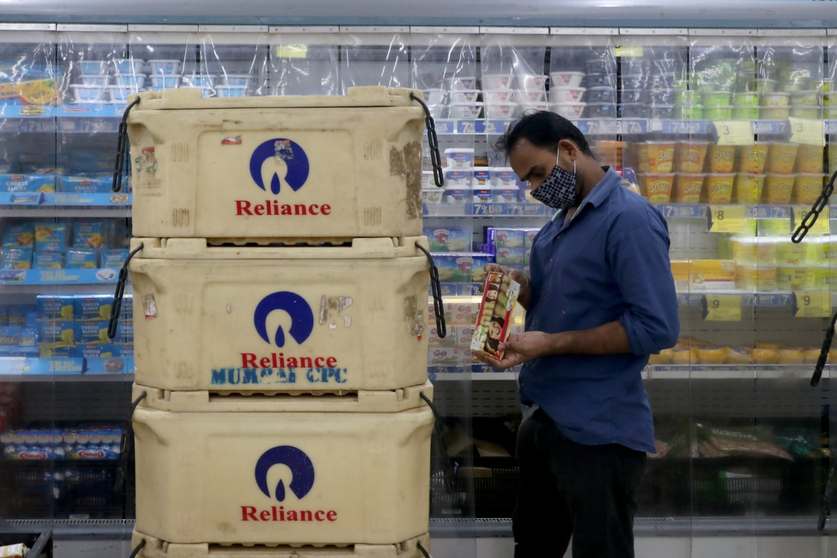 Reliance Retail Closes Over Rs. 47,200-Crore Fundraising Drive