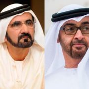 UAE leaders pay tribute to UAE's soldiers on Commemoration Day