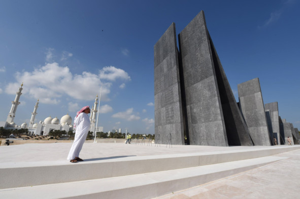 UAE to mark one minute silence at 11.30 am for Martyrs' Day