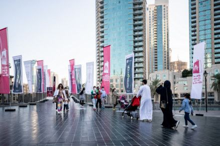 NAT Dubai Shopping Festival 3-1608474918354