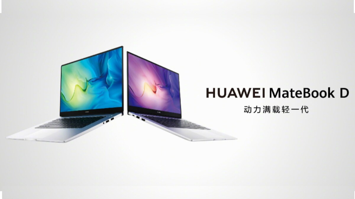 Huawei Launches New MateBook D Laptops With 11th Gen Intel Core Chips