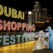 Dubai Shopping Festival to propel UAE's domestic toursim sector