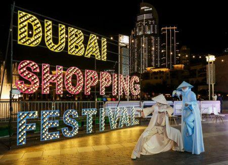 Dubai Shopping Festival to propel UAE's domestic toursim sector