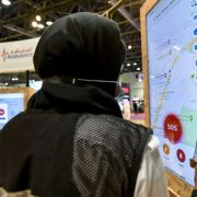 GITEX Technology Week: UAE hospitals, ambulances to share patient records instantly