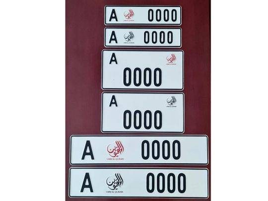 New vehicle number plate designs launched in Umm Al Quwain