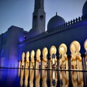 Photos: Gulf News readers share pictures of the beautiful mosques in the UAE
