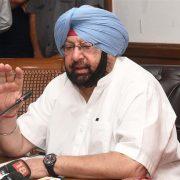 Punjab kickstarts process of recruitment to 50,000 govt posts