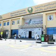 Ras Al Khaimah Police introduce new rules for obtaining driving licence