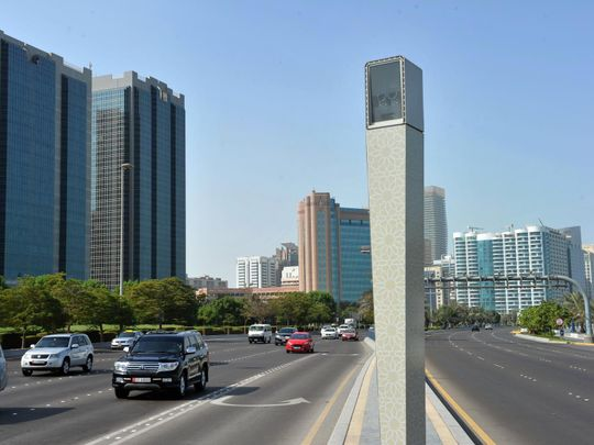 Abu Dhabi Police issue alert to residents on how to pay traffic fines