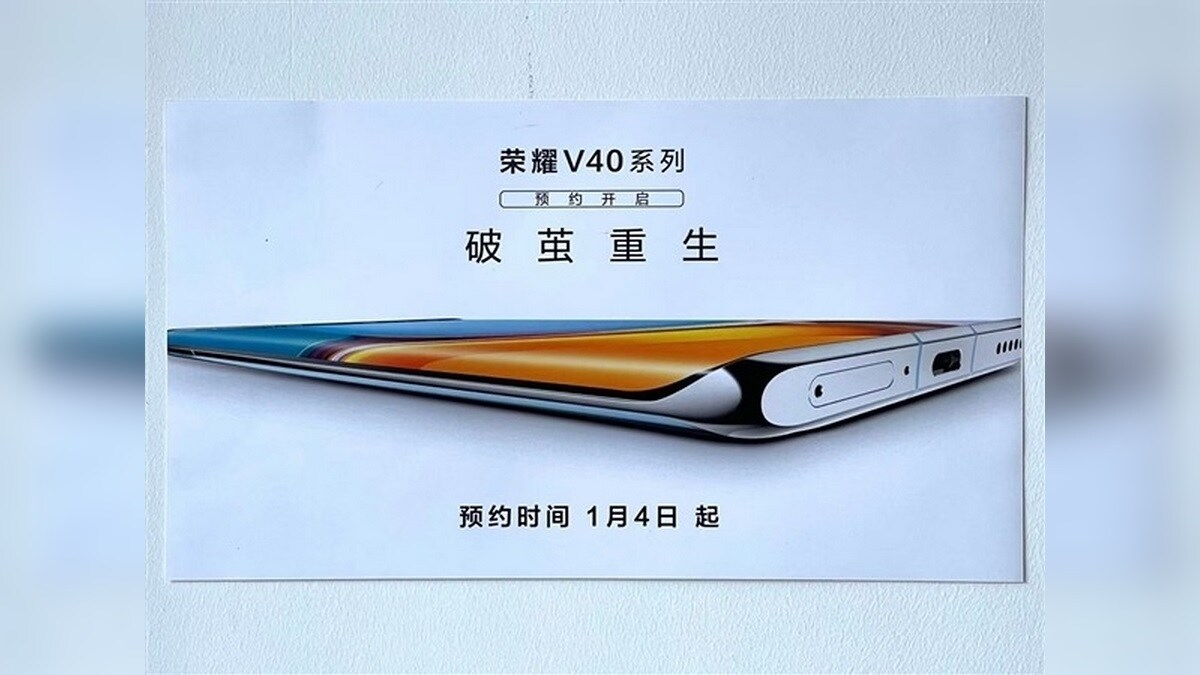 Honor V40 Specifications Allegedly Leaked, Could Come 45W Wireless Charging