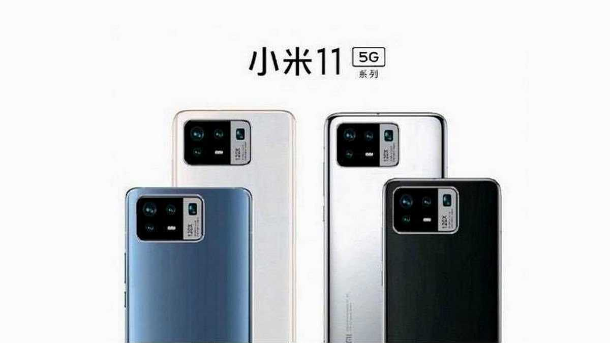 Mi 11 Pro to Support 120x Zoom, Suggests Another Leak