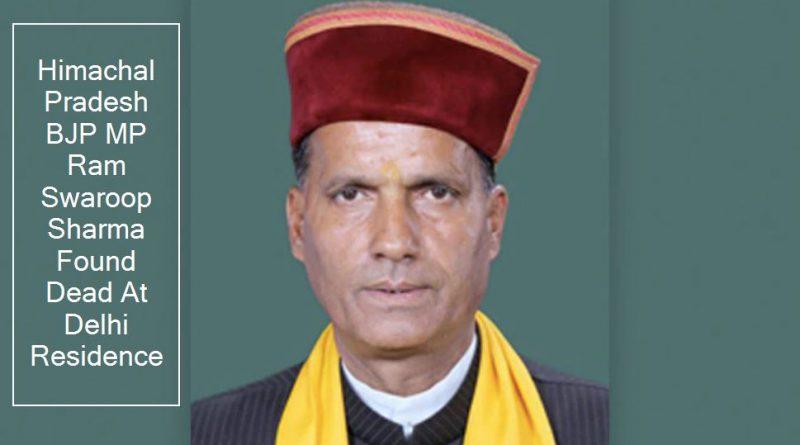 himachal pradesh bjp mp ram swaroop sharma found dead at delhi residence