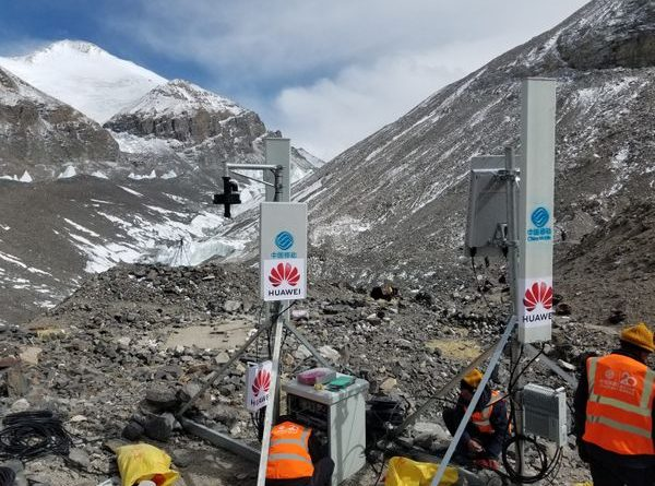 China's 5G network Expansion: Opened 5G signal base at world's highest radar site near Tibet border, bordering Indo-Bhutan