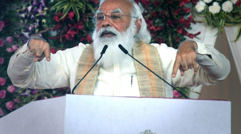 PM Modi To Address Event On July 29 To Mark One Year Of New NEP